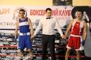 Финал турнира Ударная Сила 1 в БК Ударник. 22 февраля 2015_19