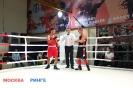 Турнир по боксу Ударная сила 4 в БК Ударник_11
