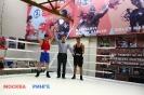Турнир по боксу Ударная сила 4 в БК Ударник_19