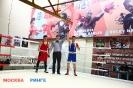 Турнир по боксу Ударная сила 4 в БК Ударник_22