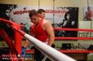 Турнир по боксу Ударная сила 4 в БК Ударник_23