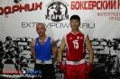 Турнир по боксу Ударная сила 4 в БК Ударник_4