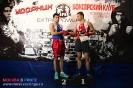 Турнир Ударная сила 10 20-24 апреля 2016 клуб бокса Ударник_4