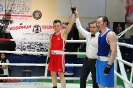 Турнир Ударная сила 10 20-24 апреля 2016 клуб бокса Ударник_9