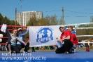 Фестиваль спорта в Измайловском парке 26 апреля 2014_36