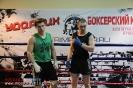 Открытый ринг по боксу в БК Ударник 1 февраля 2015_35