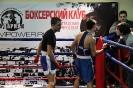 Открытый ринг по боксу в БК Ударник 1 февраля 2015_3