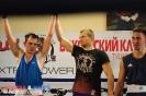 Открытый ринг по боксу в БК Ударник 31 октября 2015 Тушинская_13