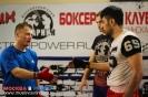 Открытый ринг по боксу в БК Ударник 31 октября 2015 Тушинская_14