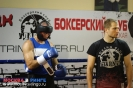 Открытый ринг по боксу в БК Ударник 31 октября 2015 Тушинская_23