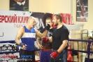 Открытый ринг по боксу в БК Ударник 31 октября 2015 Тушинская_32