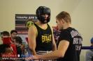 Открытый ринг по боксу в БК Ударник 31 октября 2015 Тушинская_37
