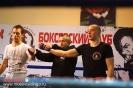 Открытый ринг по боксу в БК Ударник 31 октября 2015 Тушинская_59