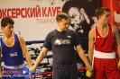 Открытый ринг по боксу в БК Ударник 31 октября 2015 Тушинская_74