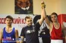 Открытый ринг по боксу в БК Ударник 31 октября 2015 Тушинская_75