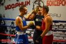 Открытый ринг по боксу в БК Ударник 31 октября 2015 Тушинская_77