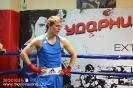 Открытый ринг по боксу в БК Ударник 31 октября 2015 Тушинская_81