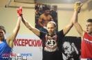 Открытый ринг по боксу в БК Ударник 31 октября 2015 Тушинская_82