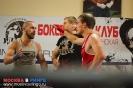 Открытый ринг по боксу в БК Ударник 31 октября 2015 Тушинская_8